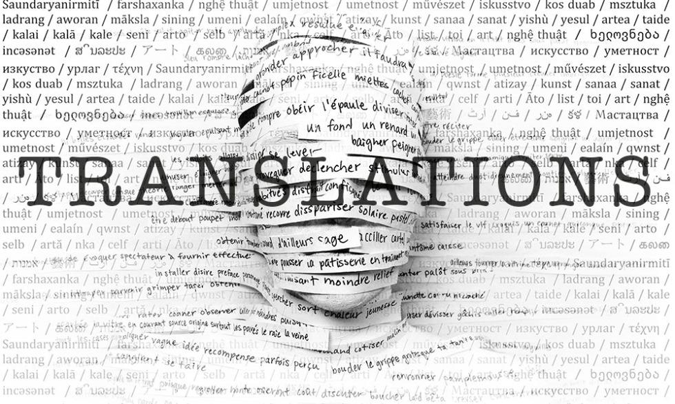 1514087622-translations