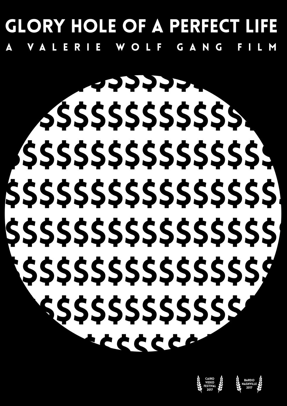 glory-hole-plakat